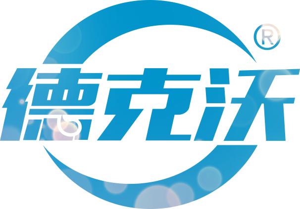辽宁德克沃节能科技有限公司