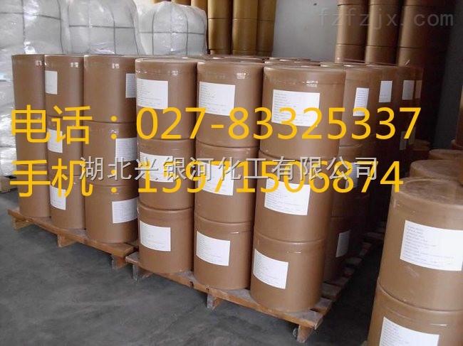 L-天门冬氨酸铜生产厂家