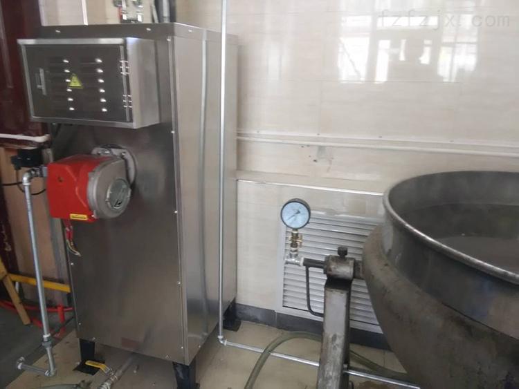 旭恩50KG天然气蒸汽发生器保养程度