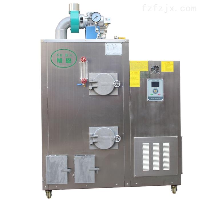 旭恩30KG生物质蒸汽发生器利于更换