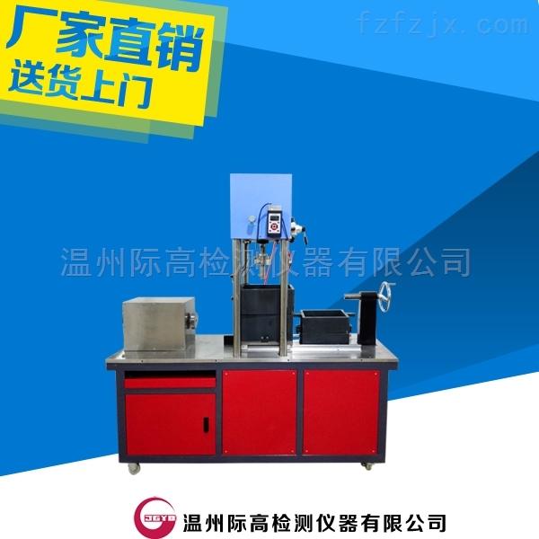 YT1200-土工原料直剪拉拔摩擦仪