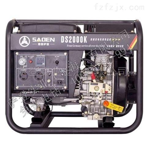 天津萨登小型柴油发电机3KW