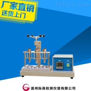 纤维油脂快速抽取器 技术参数