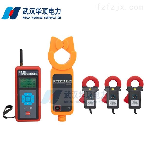 安徽三相无线高压互感器变比测验仪生产厂家
