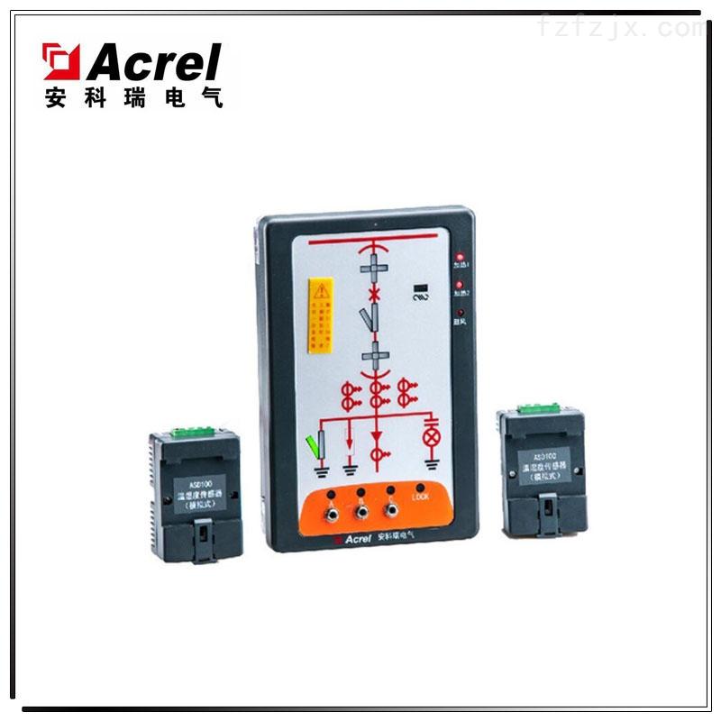 开关柜综合测控装置ASD100G 温湿度控制